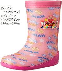 (アンパンマン)C57通学通園にも最適レインブーツ(長靴)キッズ13.0cm〜19.0cm
