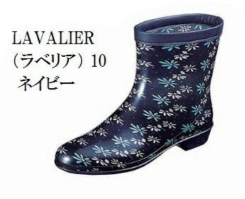 日本製 レインブーツ(長靴) ラべリア10 22.0cm〜25.5cm 洗えるインソール採用 ムーンスター レディス
