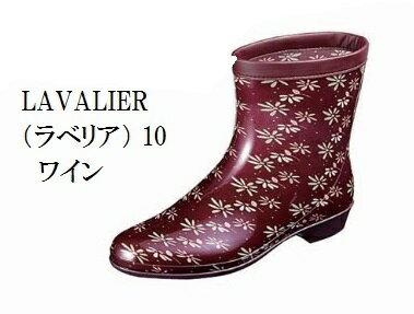 レインブーツ(長靴) ラべリア10 22.0cm〜25.5cm 日本製 洗えるインソール採用 ムーンスター レディス