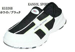(カンゴールスポーツ) KANGOL SPORT KG3268 クロッグ サンダル 折り返し2WAYクロッグ カジュアル スニーカー つっかけ オフィース履き 室内履きにも最適 脱ぎ履き簡単!メンズ