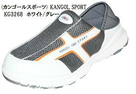 KANGOL SPORT KG3268 クロッグ サンダル 折り返し2WAYクロッグ カジュアル スニーカー (カンゴールスポーツ)つっかけ オフィース履き 室内履きにも最適 脱ぎ履き簡単!メンズ