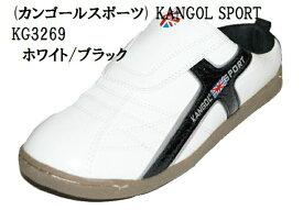 KANGOL SPORT (カンゴールスポーツ)つっかけ オフィース履き KG3269 室内履きにも最適 脱ぎ履き簡単!メンズ クロッグ サンダル 折り返し2WAYクロッグ カジュアル スニーカー