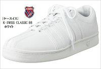 本革レザースニーカーK-SWISS(ケースイス)Classic88クラッシック02248