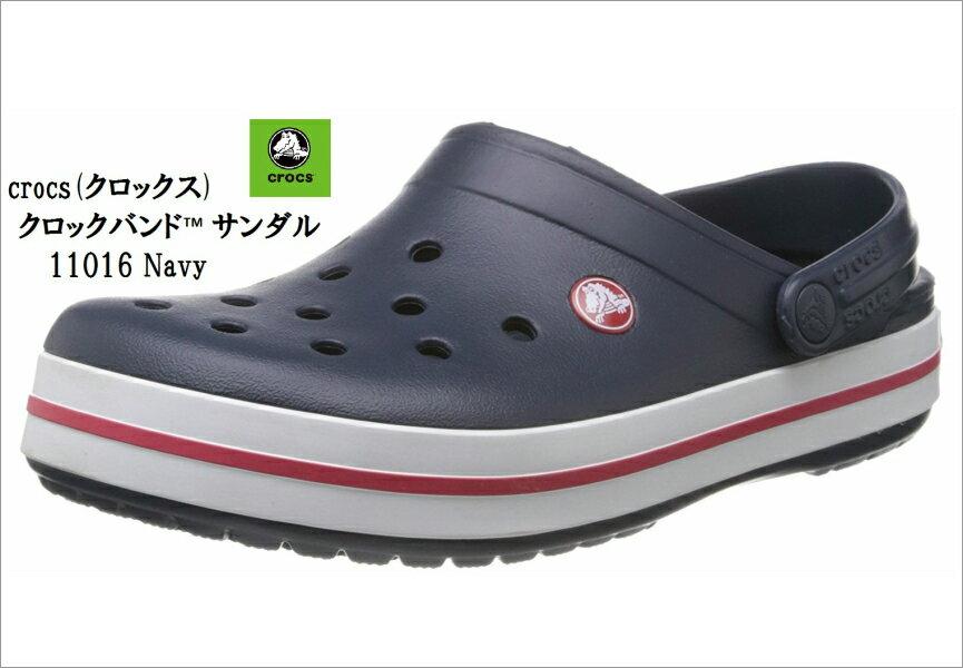 crocs(クロックス) 11016 大人気モデル クロックバンドサンダル crocband クロスライト素材を使用し、軽い履き心地と快適なクッション性を実現した夢のような履き心地