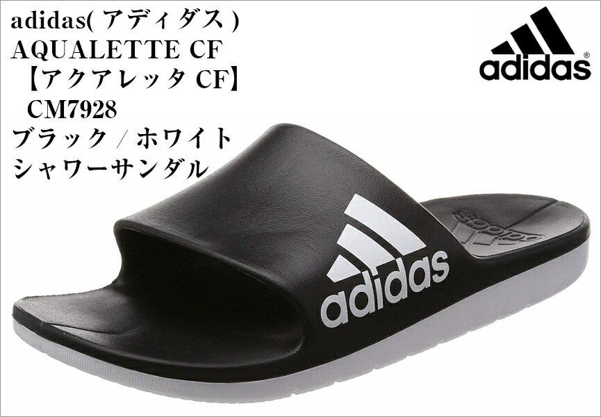 シャワーサンダル (アディダス) adidas CM7927 CM7928 CM7929 AQUALETTE CF【アクアレッタCF】 メンズ レディス