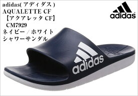 adidas (アディダス) CM7927 CM7928 CM7929 AQUALETTE CF【アクアレッタCF】シャワーサンダル メンズ レディス