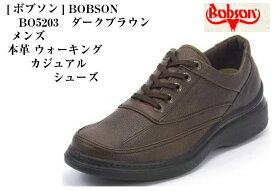 本革 タウンカジュアルウォーキング シューズ BOBSON BO5203 [ボブソン]幅広4E ウォーキングはもちろん、旅行や普段履きにもお勧めです メンズ