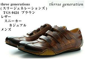 レザー スニーカー カジュアルシューズ [three generations]スリージェネレーションズ TGS0424 ベルクロ 本革 メンズ