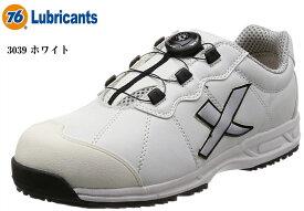 76 Lubricants(セブンティーシックスルブリカンツ)メンズ 3039 安全靴 【留め具ダイヤル式】 作業用 安全スニーカー ダイヤルを回して簡単フィット