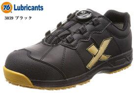 メンズ 3039 安全靴 【留め具ダイヤル式】 76 Lubricants(セブンティーシックスルブリカンツ)作業用 安全スニーカー ダイヤルを回して簡単フィット