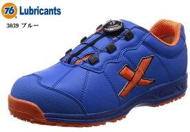 【留め具ダイヤル式】メンズ 3039 安全靴 76 Lubricants(セブンティーシックスルブリカンツ)作業用 安全スニーカー ダイヤルを回して簡単フィット