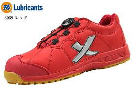 安全靴 76 Lubricants(セブンティーシックスルブリカンツ)【留め具ダイヤル式】メンズ 3039 作業用 安全スニーカー ダイヤルを回して簡単フィット