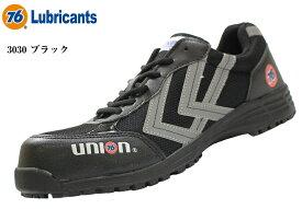 安全靴 76 Lubricants(セブンティーシックスルブリカンツ)メンズ 3030 作業用 安全スニーカー つま先に軽くて丈夫な樹脂製芯が入った安心スニーカータイプのセーフティー