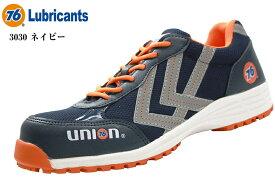 76 Lubricants(セブンティーシックスルブリカンツ)安全靴 メンズ 3030 作業用 安全スニーカー つま先に軽くて丈夫な樹脂製芯が入った安心スニーカータイプのセーフティー