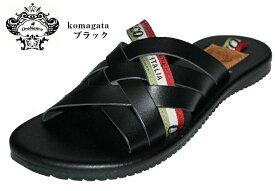(オロビアンコ)OROBIANCO komagata 駒形 本革 前あきカジュアルサンダル 日本製 メンズ 浴衣 甚平などとの相性goodです