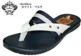 本革 指付き ベンハー カジュアルサンダル OROBIANCO shichiken 七軒(オロビアンコ)日本製 メンズ 浴衣 甚平などとの相性goodです