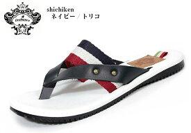 (オロビアンコ)OROBIANCO shichiken 七軒 本革 指付き ベンハー カジュアルサンダル 日本製 メンズ 浴衣 甚平などとの相性goodです