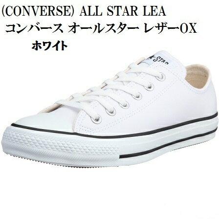 (CONVERSE) ALL STAR LEA コンバース オールスター レザー OX HI レザー スニーカー レディス レディス