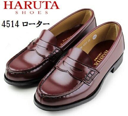 通学靴にお勧め (ハルタ) HARUTA 4514 2E 定番 ローファーシューズ レディス