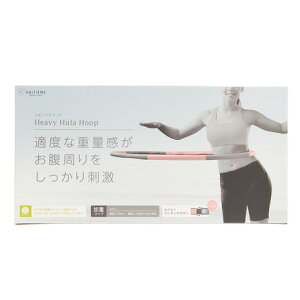 フラフープ ダイエット 大人用 大人 子供 子供用 組み立て式 重い トレーニング 腹筋 インナーマッスル 自宅トレーニング 上腕 筋トレ 有酸素運動 フラフープ ダイエットファイティングロー