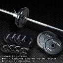 バーベル セット:ブラックタイプ 50kgセット / 筋トレ ベンチプレス トレーニング器具 筋トレグッズ_バーゲン特価