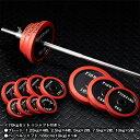 バーベル セット:ラバータイプ 70kgセット / 筋トレ ベンチプレス トレーニング器具 筋トレグッズ_バーゲン特価