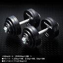 ダンベル セット:ブラックタイプ 60kgセット (片手30kg×2個) / トレーニング器具 筋トレ 器具 筋トレグッズ_*