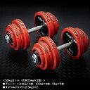 ダンベル セット:ラバータイプ 50kgセット (片手25kg×2個) / トレーニング器具 筋トレ 器具 筋トレグッズ*