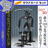 """DX home gym 100 """"Compact with up to 100 kg! Body modification in serious mode! """"And muscle training *"""