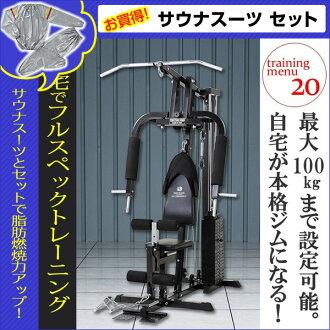 100kg最大在DX家健身房100《小型的!认真的莫德的肉体改造!》 /练肌肉*