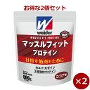 ウイダー マッスルフィットプロテイン 900g ココア味 【さらにお得な2個セット】*
