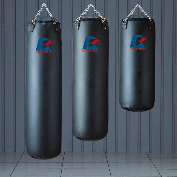 サンドバッグ・ハードタイプ130 (φ40×H130) / サンドバッグ(サンドバック) 格闘 キックボクシング 【バーゲン特価】