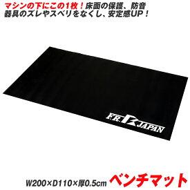 ベンチマット 床面の保護や防音に 敷物 マット トレーニング器具 筋トレ グッズ トレーニングマット