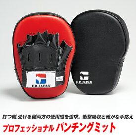 プロフェッショナル パンチングミット / キックボクシング キックボクシングミット スパーリング
