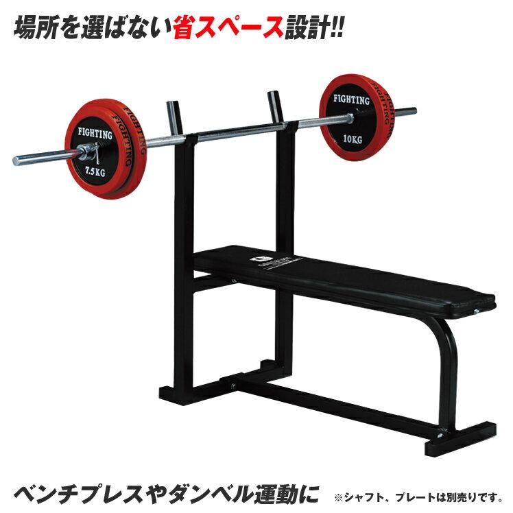 【誰でもポイント10倍!】トレーニングベンチ / ベンチプレス 筋トレ トレーニング