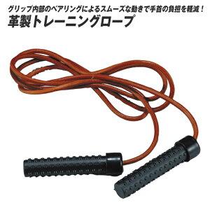 トレーニングチューブ 縄跳び トレーニング用 大人用 革製トレーニングロープ なわとび 縄跳び ダイエット トレーニング 筋トレ