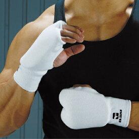 【お買い物マラソン ポイント10倍】ボクシング バンテージ ナックルガードPRO サポーター プロテクター ボクシング 格闘技 空手