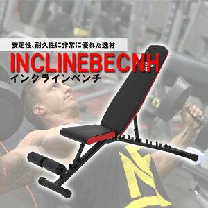 【クーポン有】インクラインベンチ トレーニングベンチ 組み立て不要 胸トレ専用パッド付きトレーニング器具 筋トレ ダンベル ベンチ ベンチプレス ジム 自宅