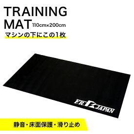 【0のつく日P5倍】ベンチマット 床面の保護や防音に 敷物 マット トレーニング器具 筋トレ グッズ トレーニングマット