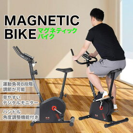 【お買い物マラソンP10倍】スピンバイク フィットネスバイク 静音 BODY SCULPTURE マグネティックバイク フィットネスバイク 負荷8段階調整 脈拍測定機能付き タブレットラック TKS91HM014 ブラック ファイティングロード
