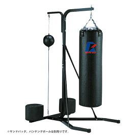 サンドバッグスタンド 自宅で本格打撃練習 サンドバッグ サンドバック ボクシング ボクササイズ 格闘 キックボクシング トレーニング器具