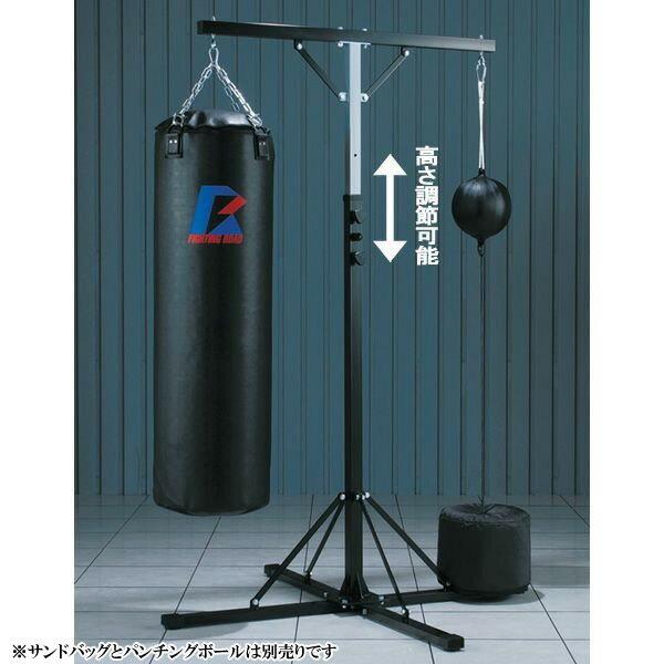 シングルスタンドPRO / 極太スチールパイプ使用 サンドバッグ サンドバック ボクシング ボクササイズ 格闘 キックボクシング 【バーゲン特価】