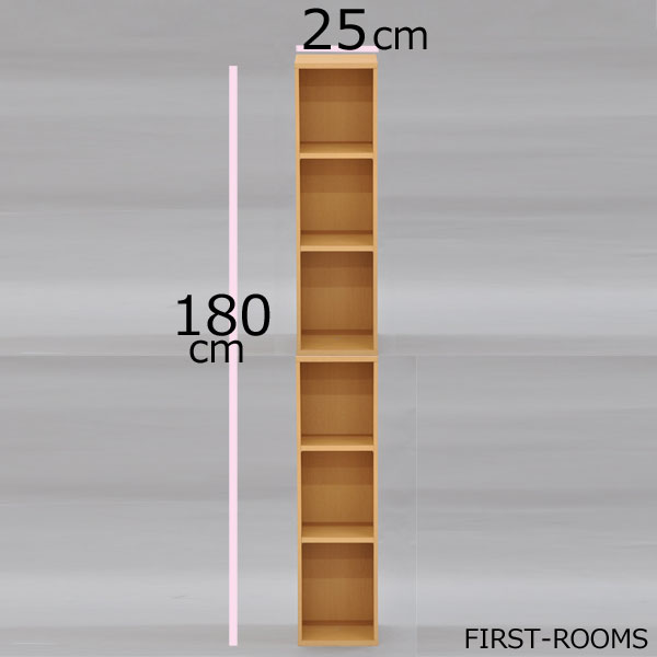 カラーボックス/上下左右連結対応  幅25奥行き 29.4 高さ180cm ナチュラル(艶消し)