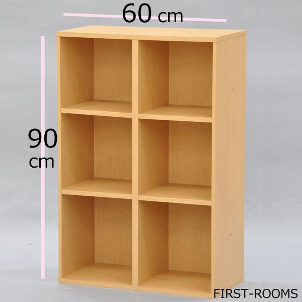 カラーボックス/上下左右連結対応  幅60(59.8)奥行き 29.4 高さ90cm ナチュラル(艶消し)
