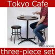 カフェテーブル3点セット直径60×高さ72cmダークブラウン