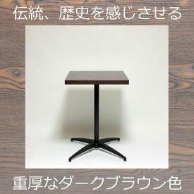 カフェテーブル ダークブラウン コーヒーテーブル ダークブラウン 幅52×奥行52×高さ72cm ダークブラウン