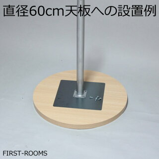 カウンターテーブル脚・カフェテーブル脚幅4.6×奥行き4.6×高カウンターテーブル脚・カフェテーブル脚幅4.6×奥行き4.6×高さ98.7cm(脚部最大71cm)(補強板幅30cm)鬼目ナットさ98.7cm(脚部最大71cm)(補強板幅30cm)