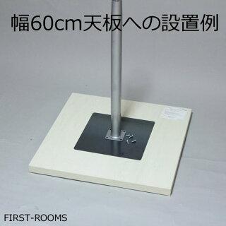 カウンターテーブル脚・カフェテーブル脚幅4.6×奥行き4.6×高さ98.7cm(脚部最大71cm)(補強板幅30cm)鬼目ナット