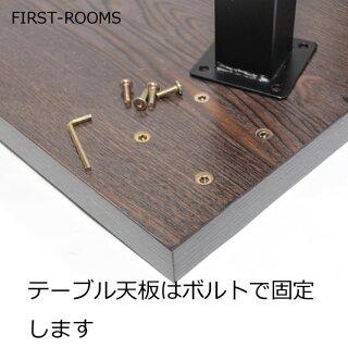 テーブル脚アジャスター付角脚高さ67.5cmブラック(4本セット)
