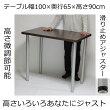 カウンターテーブル幅100×奥行き65×高さ90cmダークブラウン(シルバー脚)アジャスター付
